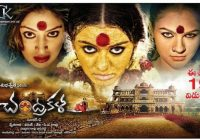 C Tollywood Movies MP3 Audio Songs List | Telugu MP3 Songs ..