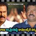Caste Equations In Tollywood – NetiCinema – scheduled caste actors in tollywood