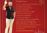CHANTIZ popcorn Movie News and Reviews..: Allu Arjun ..