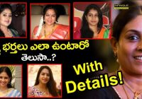 Character actress with their husbands | Tollywood News ..