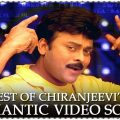 Chiranjeevi Best Romantic Video Songs – YouTube – tollywood romantic songs