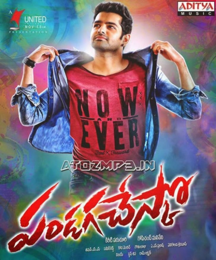 Permalink to 15 Unconventional Knowledge About Latest Tollywood Songs Download That You Can't Learn From Books