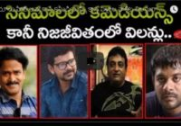 comedians in Tollywood Archives – My New Videos – comedians of tollywood