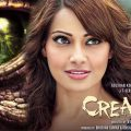 Creature 3D Hindi Movie Ringtones | Bollywood | Mp3 Free ..