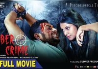 Cyber Crime | A Psychological Thriller | Hindi Full Movie ..