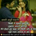 Dard Shayari Wallpaper Hindi, Check Out Dard Shayari ..