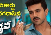 Dhruva All Time Sensational Records – Tollywood Tales ..