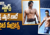 Diet Secrets Behind Tollywood Heroes – Filmyfocus.com ..