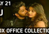 Dj box office collection Day 21 TOLLYWOOD movie collection ..