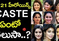 Do you Know the cast of Top Tollywood Actress | Gossip ..