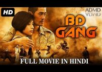 Download BD GANG (2017) Full Movie In Hindi | New ..