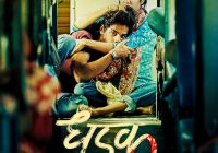 Download Dhadak (2018) Movie HD Official Poster 13 ..