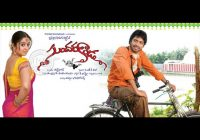 Download free mp3 songs and Wallpapers Tollywood Bollywood ..