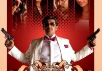 download free The King Maker (2014), Hindi dubbed movies ..