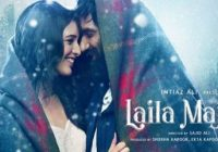 Download Laila Majnu 2018 Full Hindi Movie HDRip [1080p ..