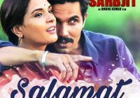 Download Latest Bollywood MP3 Songs and Music: April 2016 – latest bollywood songs download