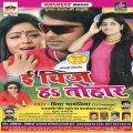 Download mp3 Vivah Songs Free – bollywood marriage songs mp3 free download