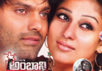 Download Nene Ambani (2010) Telugu Tollywood Movie SCAMRip ..