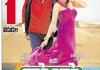 Download Robo (2010) DVDRip Telugu Tollywood Full Movie ..