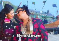 Ei Hridoy Ta Chuyecho Full Video Song Love Marriage Movie ..