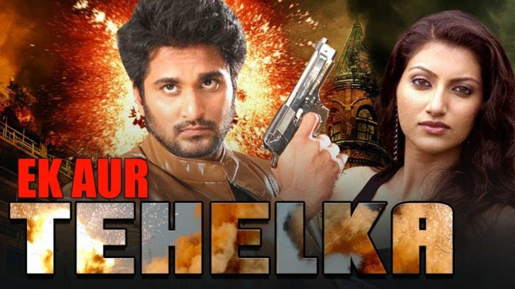 Permalink to 10 Advice That You Must Listen Before Embarking On Tollywood New Movie Hindi Dubbed