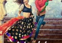 Entertainment Archives — Webinfoera – bollywood new movie hd quality download