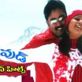 Evergreen Tollywood Hit Songs 139 || I Love You Song Video ..