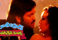 Evergreen Tollywood Hit Songs 241 || Aaja Mehabooba Video ..