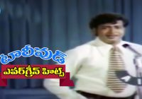 Evergreen Tollywood Hit Songs 262 || Yedarilo Koyila Video ..
