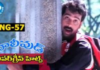 Evergreen Tollywood Hit Songs 57 || Thalathala Tarakalaye ..