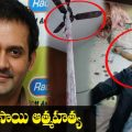 EXCLUSIVE: Telugu Actor/Comedian Vijay Sai Suicide | TV5 ..