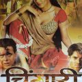 Famous Hindi Movie Posters | www.pixshark.com – Images ..