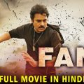 FAN 2 (2018) New Released Full Hindi Dubbed Movie | New ..
