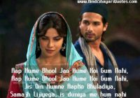 Film Shayari, Bollywood Shayari, Hindi Movies Dialogues ..