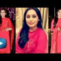 First Look – Rani Mukherjee Post Marriage – Bollywood News ..