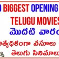 First week Top 10 Telugu Movies Collections | Tollywood ..