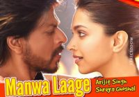 Free Download A to Z SongsPK Bollywood MP3, MP4 HD Hindi ..