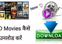 Free HD Movies Kaise Download Kare – Top 5 Websites – bollywood new movie kaise download kare