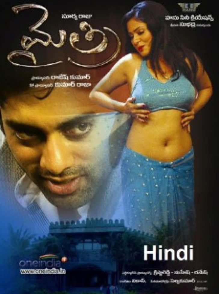 Permalink to Seven Reasons Why Tollywood New Movies Download Is Common In USA