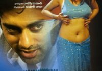 Free Online Telugu Movies Sites To Watch – freeloadbook – watch tollywood movies online free