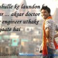 Funny Bollywood Dialog Status for WhatsApp Facebook from ..