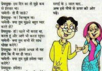 Funny Indian Marriage Joke | Funny Pictures Blog, Hindi ..