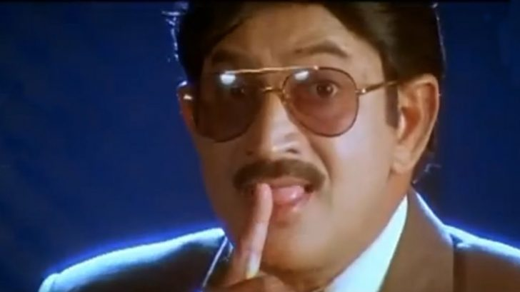 Permalink to Tollywood Comedy Gifs