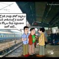 Funny Telugu Jokes with Images to share with Facebook ..