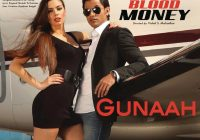 Gunaah Movie Songs Pk Free Download – cuicrimeab-mp3 – bollywood songs free download