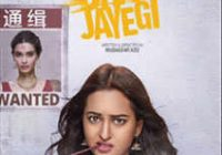 Happy Phirr Bhag Jayegi Bollyshare | 300MB 480p Movie ..