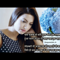Heart Touching Shayari Images – Hindi Shayari Dil Se – bollywood wallpaper with shayari