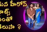 Heights Of Tollywood Heroes | Film Report Telugu – YouTube – tollywood heros height