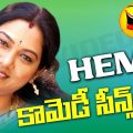 Hema Comedy Scenes – #Tollywood Comedians – YouTube – comedians of tollywood