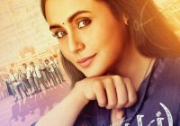 Hichki movie new poster out | FILM Posters in 2019 | Full ..